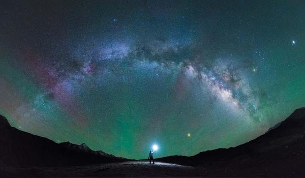 Image of Sky, Aurora, Atmosphere, Light, Atmospheric phenomenon etc.